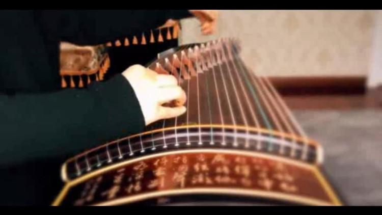 《三生三世十里桃花》片尾曲《凉凉》无伴奏版古筝