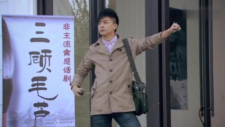 爱情公寓: 张伟遭遇黄牛,吐血掏腰包只为博美女一笑