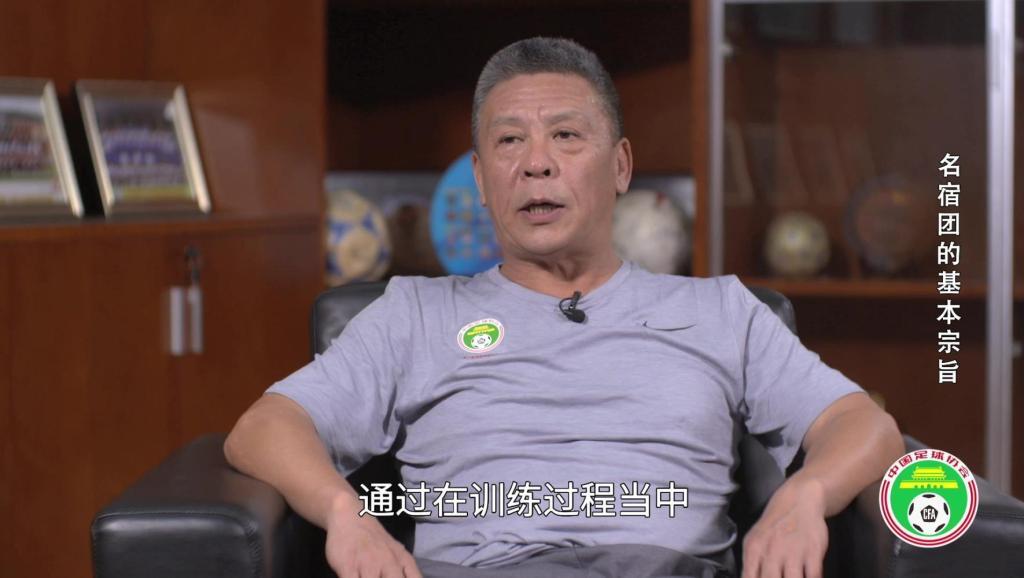 《中国足球名宿团》之李晓光: 要提高青训的训练水平