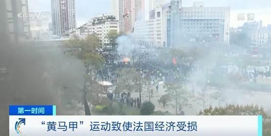法国又现暴力示威! 环城交通一度阻塞, 警方逮捕两百余人