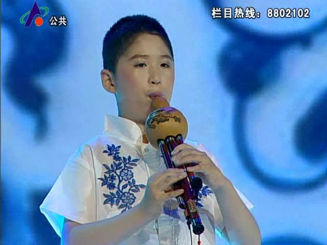青花瓷葫芦丝简谱美丽的金孔雀吹奏标清