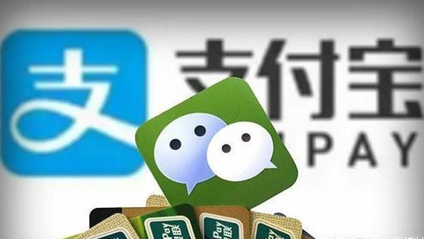 中国首富再次易主, 马云屈居第2, 中国首富已成亚洲首富