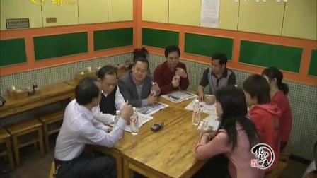 北京人怎么看待北上淘金的广西人?这个视频告诉你答案!