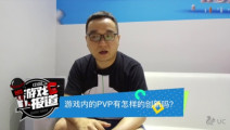 [China Joy]专访《航海王ol》制作人—章霁诚