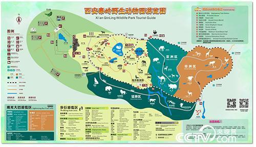 目前,新启用的秦岭野生动物园游客手持导游图与导览图标识一致.