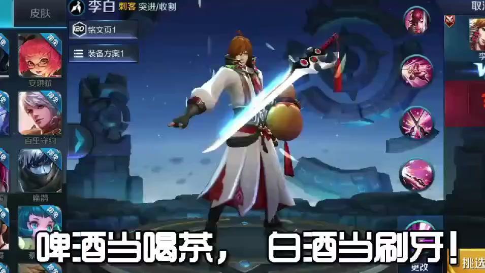 王者荣耀: 四川话英雄开场