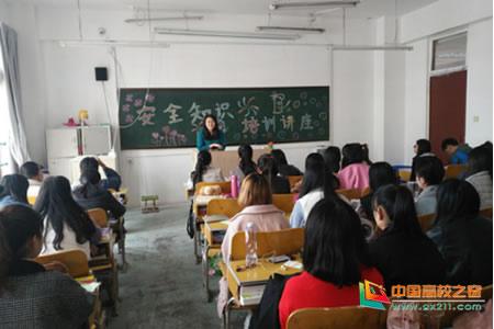 青岛恒星科技学院: 关注学生健康 重视校园安全
