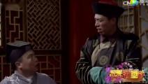 贾旭明张康饰演太监,演绎另类的《考囧》