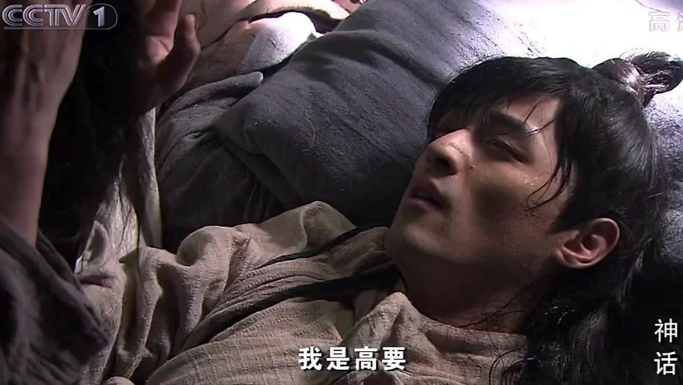 神话: 高要见到小川,知道小川得病想要吃番茄炒蛋
