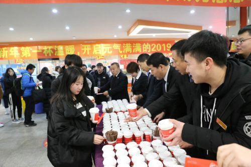 辽宁科技大学 新年第一天千杯豆浆为学子送温暖