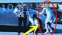 年轻女子发现孩子出事后急得跳脚,监控正好记录下这个画面
