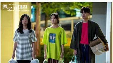 一集頂一部「小電影」的免費韓劇, 車開起