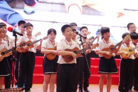 三年级竖笛《欢乐颂》
