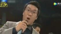 韩国主持人用中文挑衅中国功夫不行 接下来全场韩国人哭了