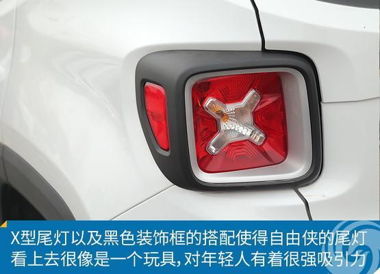 新车图解: jeep自由侠 限量敞篷版