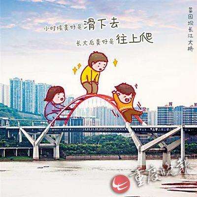 重庆长江大桥简笔画