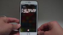 当iPhone遇到贪玩蓝月,连Siri都会说渣渣辉