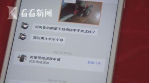上海二手货交易_独家|二手用品交易平台靠谱吗? 上海一市民网购二手货