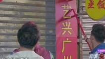 张艺兴携巨款潜逃,黄渤孙红雷无奈只能变卖他名下资产!