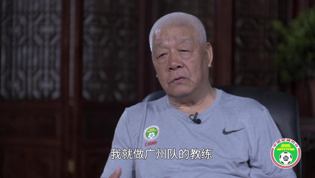 《中国足球名宿团》之林效才: 足球的开展必须要有学校