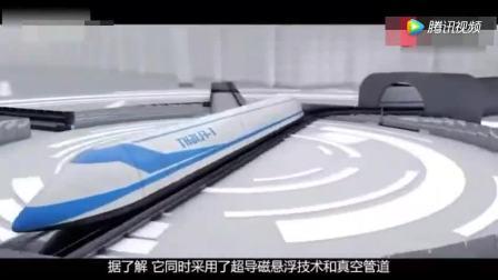 中国造世界最快高铁,时速高达4000公里,比飞机都要快上5倍!