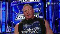 WWE美式摔跤娱乐 大布专访: 因那个低级失误而犯尴尬症