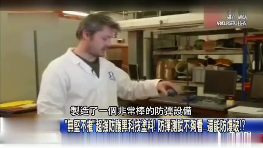 """台湾媒体: 美国发明超强黑科技涂料,不止能放单甚至能让""""鸡蛋坚不可摧"""""""