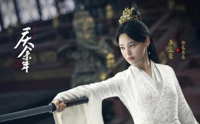 庆余年: 范闲才是人生赢家, 5个老婆一个比一个美, 李沁有压力了