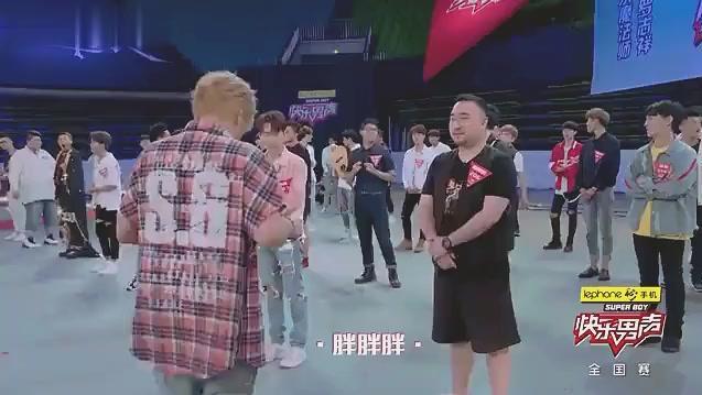 快男海选: 罗志祥遇到牛人大叔!太厉害了!