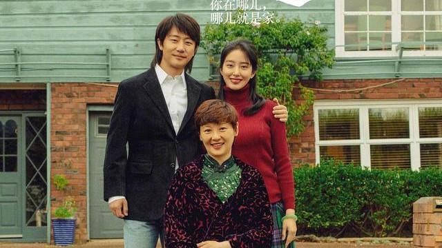 馮小剛用黃軒騙光我眼淚, 還說透了中國人的愛情?