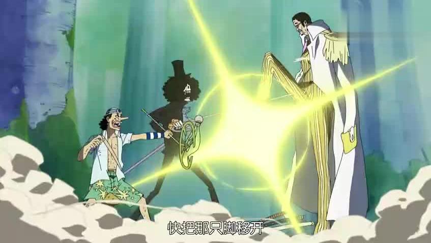 海贼王: 冥王雷利出手,索隆获救