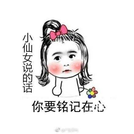 """2018年最后一场寒潮, 誓要将你都""""冻彻心扉""""!(图21)"""