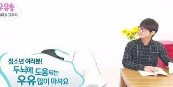 韩国新人女歌手荷莉Hari超可爱新单神曲可爱颂 1等于小可爱 超清 图片