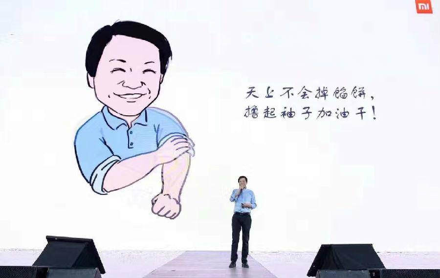 """雷军千亿pk王健林1亿, 大佬们的""""小目标""""完成了吗?"""