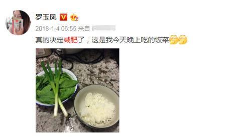 网友: 第一个把穷过的清新脱俗! 凤姐美国家中晒晚餐引热议,