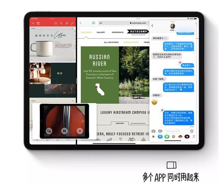 苹果: 有了 iPadOS, 四舍五入就是一台新 iPad