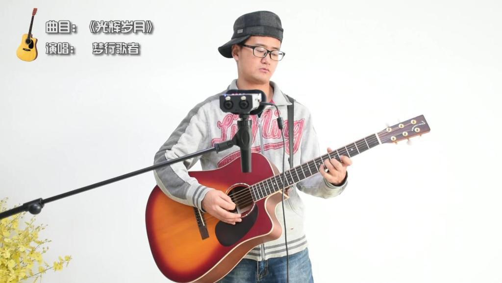 小伟吉他独奏 童年的回忆 爱的纪念
