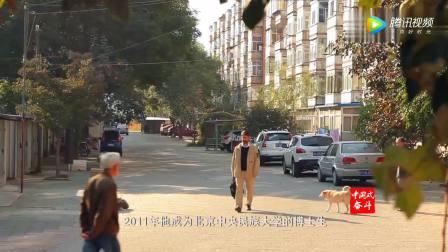 伊朗的大学教授,跑到中国大学学习,却因语言问题报错了学校