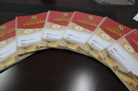 衡阳蒸湘区委宣传部党支部开展抄写《党章》硬笔书法比赛