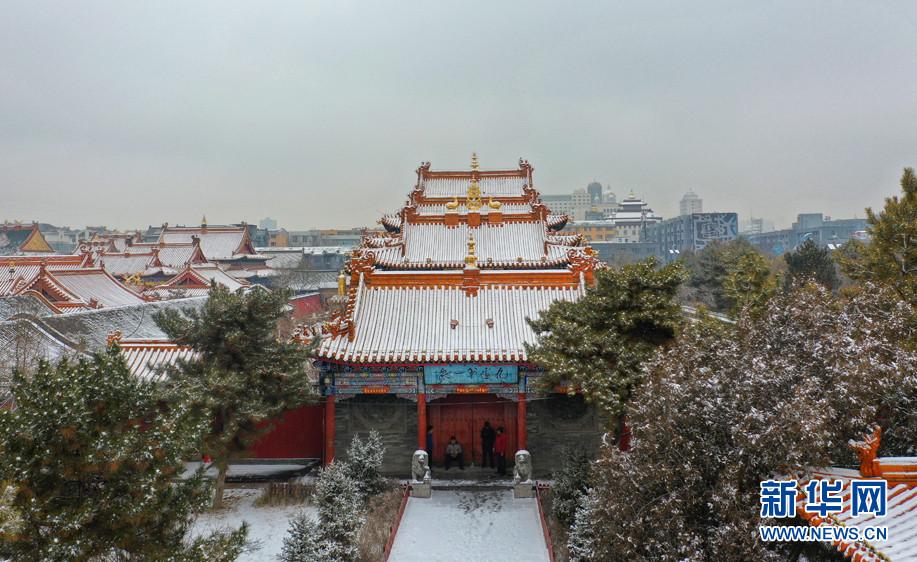 青城冬雪 童话秘境