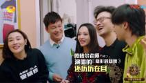 《歌手》华晨宇、张韶涵拜访腾格尔老师,还合唱了《隐形的翅膀》