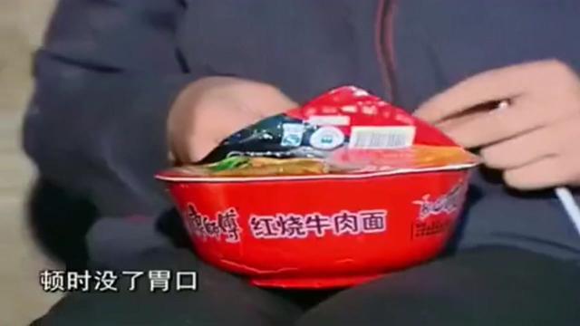 变形计: 心酸!富二代把一碗泡面倒给猫吃!爷爷心疼趴那扒起来吃