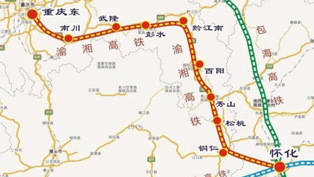 渝湘高铁规划图