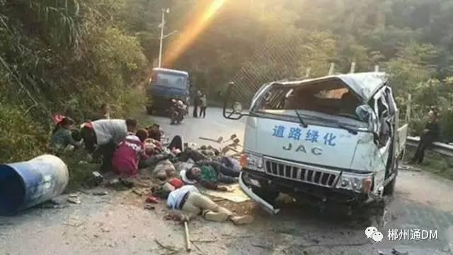 起遇见不一样的郴州.   4月3日17时许,郴州市苏仙区王仙岭发生一起