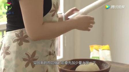 爱吃饺子的人注意! 饺子馅里加上这个东西, 出锅后喷香!