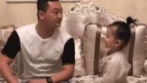 四岁小女孩恶搞老爸,被妈妈爆打!