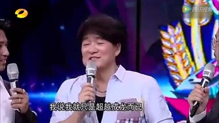 周华健自曝唱歌成就超越师弟成龙,欧弟模仿出神入化!
