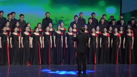 2017江海雅韵南通大学艺术学院新年合唱音乐会-《青春舞曲》