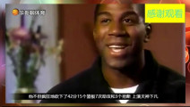约翰逊之所以被称为魔术师,是因为他在篮球场上无所不能!