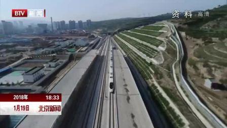 2017年北京市基础设施建设成效显著